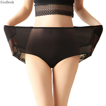 Buy Women Sexy Lace Panties Puls Size Underwear High Waist Intimates Cotton BottomSeamless Pink Black Purple Solid Color Underpants