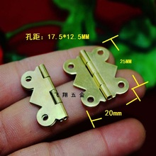20 * 25MM yellow butterfly hinge  Wooden boxes Grips  Hinge  180 degree flat hinge  Connecting piece  Wholesale