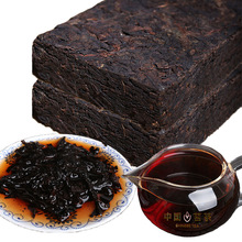 Yunnan Pu'er tea bricks Ancient Trees Brand Pu'er tea Red Puer Cooked Tea Old Tree Sweet Ripe Tea Pu Er Black Puerh Raw Pu erh