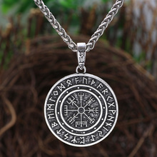 Odin Symbol Runic Rune Amulet Vegvisir Compass Nordic Talisman Pendant Necklace Double Side with Gift Bag(China)