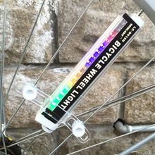 New Arrival Colorful Bicycle Lights Bike Cycling Wheel Spoke Light 42-pattern Waterproof free shipping