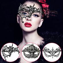 Black Metal Venice Mask Women Sexy Half Face Mask Party Masks For Masquerade Halloween Venetian Costumes Carnival(China)