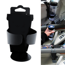 Black New Universal Door Seat Clip Mount Drink Bottle Cup Holder Car Truck Boat New