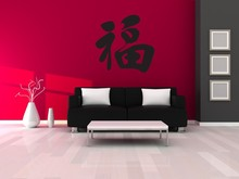 """Blessing"" Chinese Character Word Vinyl Wall Decal New Fashion Home Decoration Available In Numerous Sizes Wall Stickers ZA247(China)"