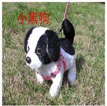 simulation animal about 16cm Electric dog barking puppy walking dog wag tail dog doll gift k0428(China)