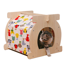 Cartoon Dog Design Pet Kennels,Summer High Quality DIY Wooden Dog or Cat Tent Wood Soft Dog House Indoor for Small Dogs Bed