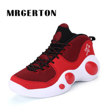 Basketball Shoes For Men Athletic Breathable Outdoor Sneakers Resistant Non-slip Mid Upper Sports Training Shoes MR31521