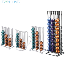 Stainless Steel Metal Nespresso Capsule Coffee Pod Holder Tower Stand Display Rack Storage Capsule Organizer Tool(China)