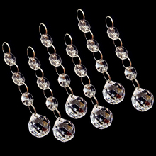 Hot 1pcs crystal spherical droplets bead Maple leaf pendant porch partition door curtain Hanging Diamond Bead Decor Wedding(China)