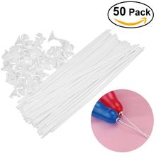50pcs 40CM Child Safety Balloon Cup With Stick Holder PVC Balloon Holder Sticks White Cup Wedding Decoration