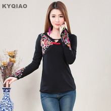 KYQIAO Mexican style ethnic vintage long sleeve black embroidery t-shirt 2017 women pullover female autumn winter black shirt