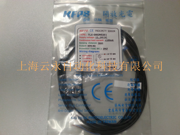 NEW  ORIGINAL TLX-08GN02E1 Taiwan kai fang KFPS twice from proximity switch<br><br>Aliexpress