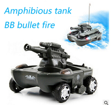 Baby toys Rc tank boy toys Amphibious tank 4CH 1:30 large RC Tank Toy Remote Control Tank fire BB bullets shooting Gift for Kids(China)