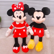 2017 New 1 Piece 40CM/50cm Mini Lovely Mickey Mouse Super Plush doll And Minnie Mouse Stuffed Soft Plush Toys Christmas Gifts