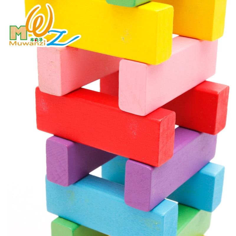 MWZ 542 (8)