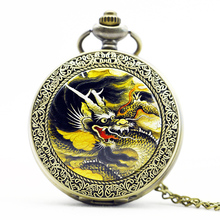 Fashion Quartz Vintage Mens Dragon Pocket Watch Casual Fob Watches Necklace XMAS Gift