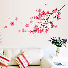 Elegant Flower Wall Stickers Graceful Peach Blossom birds Wall Stickers Furnishings Romantic Living Room Decoration(China)