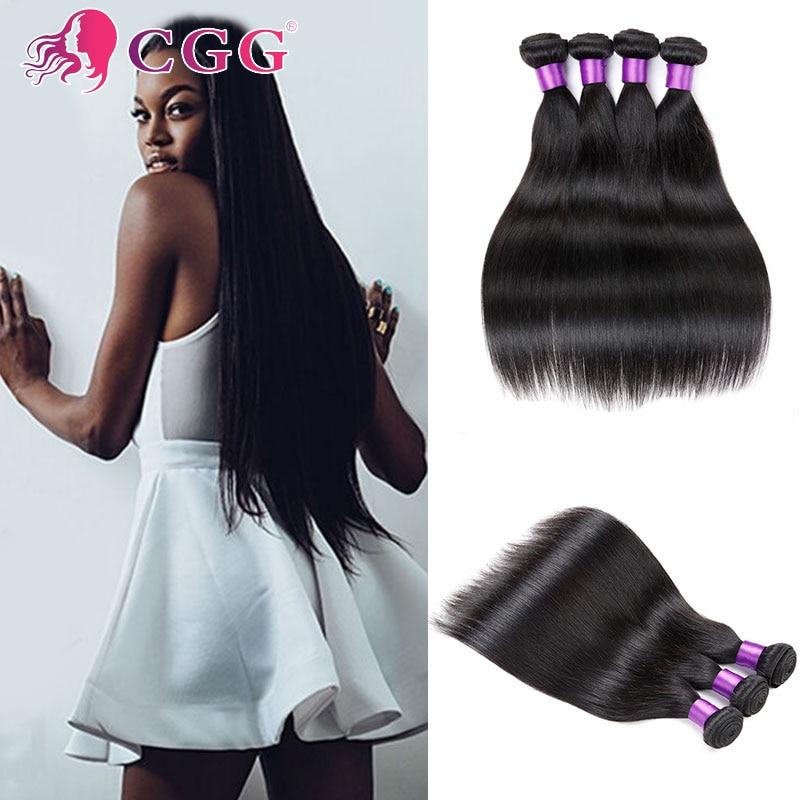 Mink Brazilian Virgin Hair Straight 4 Bundles Deals Unprocessed Virgin Brazilian Straight Hair Extension 100% Human Hair Weaves<br><br>Aliexpress