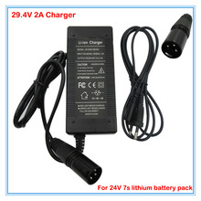 29.4V 2A Li ion Battery charger XLRM Port 24V 2A Charger for 24V 7S Lithium Li-ion ebike bicycle electric bike battery charger
