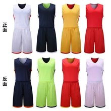 Benwon - Adult's reversible basketball jerseys sets uniforms men's sports clothing double-sided basketball kits sportswears