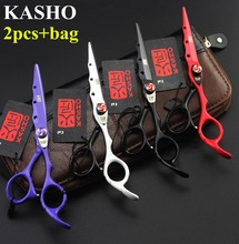2pcs 6 Inch Japan Kasho Professional Hairdressing Scissors Hair Cutting Scissors Set Barber Shears Salon Equipment VH022(China)