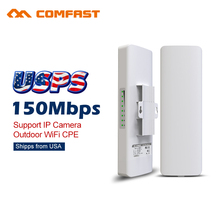 Comfast 150M Wireless outdoor wifi repeater bridge signal booster Amplifier 14dBi Antenna wi fi access point CPE antenna Nanosta
