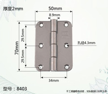 Box Hinge Industrial Equipment 304 Stainless Steel Cabinet Hinge Electric Stainless Steel Hinge