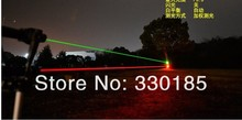 500mw 532nm Green Laser pointers Green patterns (with retail box) + Free shippiing