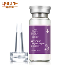 QYF Brand Skin Care Lavender Essence Serum Face Lift Anti-Allergy Remove Acne Scar Regulate Sebum Ageless Anti-wrinkle Cream(China)