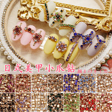 New Japanese fashion metal base plus glitter crystal gemstone high shinning claws drill nail art rhinestone charms mixed 4 sizes(China)