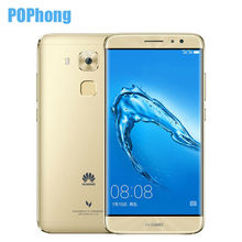 "Original Huawei Maimang 5 3GB/4GB RAM 32GB/64GB ROM 5.5"" 2.5D Glass Mobile Phone MSM8953 Octa Core 2 Rear Camera Android 6.0 S(China)"