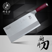 DENG Hotel Specially Professional Chef Knife Handmade Forged Kitchen Cutting Meat Knife Stainless Steel Cooking Slicing Knives(China)