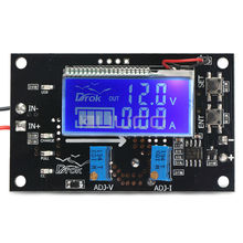 75W NC Charger/Voltage Regulator DC 6~32V to 1.25~32V 5A Adjustable Driver/Adapter With LCD Voltmeter/Ammeter/Capacity Indicator