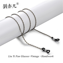 Sunglasses Lanyard Strap Necklace Metal Eyeglass Glasses Chain Cord  Reading Glasses Anti-slip Chain