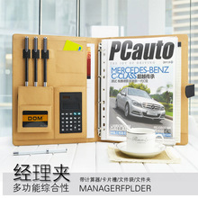 A4 multifunctional folder cortex leaflet with calculator real folder manager sales clamp pin with calculator +10 PP transparent