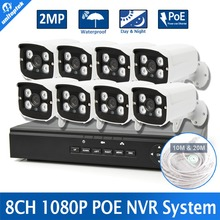 8PCS 1080P Onvif IP Camera System Bullet Outdoor IR 20M Video Security Surveillance System 8CH PoE NVR Recorder Kit System