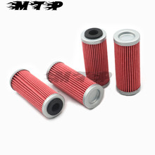 4x Motorcycle Oil Filter Intake Cleaner For KTM EXCF SXF XCF XCFW SMR XCW Six Days 350 400 450 505 530 Oil Filtration(China)