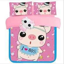 pink pig bedding bed cartoon queen king full size linen set girl China duvet comforter quilt cover home textile decor 3/4pcs(China)