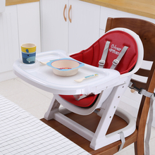 Child Dinner Chair Booster Seat Baby Feeding Highchair Kids Chair 3 Color For Option(China)