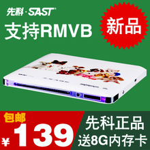 New arrival xianke child dvd player hd evd player vcd disc player rmvb double(China)