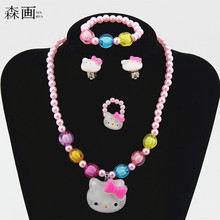 SENHUA Girls Princess necklaces Cute KT Cat Bracelet Imitation Pearl Beads Kid Jewelry Set Children Party Gift TZ41(China)