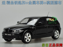 120i 1 Series 1:18 car model KYOSHO alloy metal diecast collection boy gift Hatchback Luxury cars original Stock car birthday