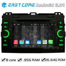 Octa Core 8 Core Android 6.0 Car DVD Player For Toyota Prado Land Cruiser 120 2002 2003 2004 2005 2006 2007 2008 2009 With BT