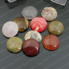 (27241)5PCS 20MM Random color Natural stone & synthetic stone Flat back Cabochon Beads Diy Jewelry Findings Accessories