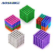 magnet balls 5mm 216pcs Magic Strong NdFeB colorful buck ball Creative neodymium magnet magnets imanes Fun toys For Adult Kids(China)