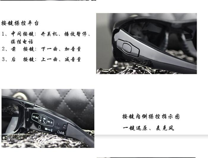FOOANG Bluetooth headphone earphones HD DV glasses sunglasses recorder polarized lens uv400 mini camcorders photography camera
