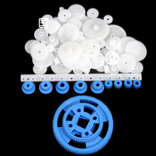 2sets Specia offer 69 kinds of gear one set 69pcs gear bag plastic gear toys gear for model robot Car DIY accessories(China)