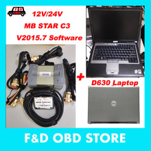 2017 Top VXDIAG New Obd2 Scanner Mb Star C3 For Mercedes Cars And Trucks +D630 Laptop Das/xentry V2015.07 Hdd 12/24v full cables(China)