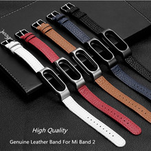 Xiaomi Mi Band 2 Genuine Leather Strap Bracelet Wrist Band For Original Miband 2 OLED Display Wristbands(China)