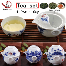 World famous ceramics China culture Tea set 1 Pot 1 Cup,kuaikebei, High quality elegant gaiwan,Beautiful and easy teapot kettle